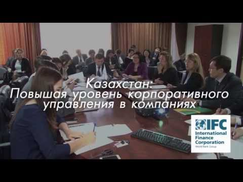 In Kazakhstan: Governing & Managing Better Corporations