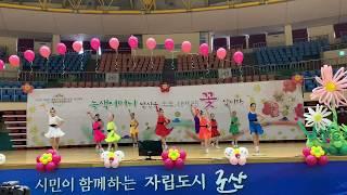 김희상댄스아카데미- 군산녹색어머니회 축하공연(댄스스포츠…