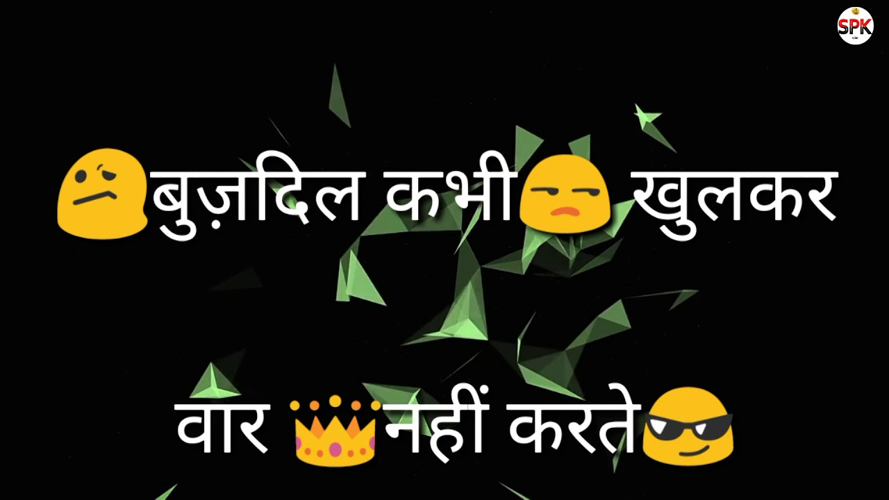 New year WhatsApp Status || Attitude Status || Happy New ...