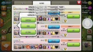 Estrategia o truco para robar mayor cantidad de recursos en Clash of Clans robo brutal de oscuro