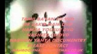 Abdul Halik Maulavi Tamil Bayan PART 1
