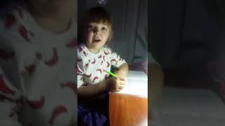 Делаем уроки:мама,это позор