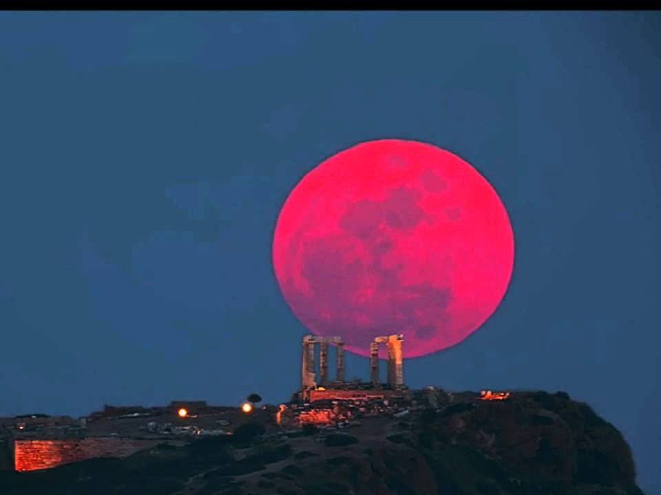 red moon vedano - photo #24