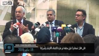 مصر العربية | هاني هلال: استخدام 3 طرق مختلفة غير ضارة للاكتشاف الأهرامات وأسرارها
