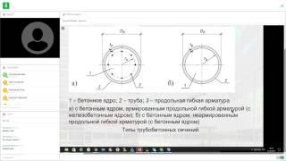 Subsystem Statics loyihalash tizimining Umumiy tasavvur Webinar Ing+ 2016