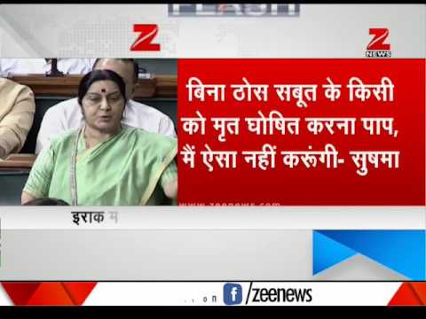 This is what Sushma Swaraj said in Parliament about 39 Indians missing in Iraq's Mosul