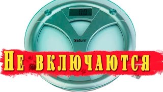 весы Saturn ST-KS7814 ремонт
