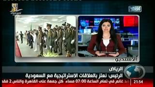 نشرة العاشرة من القاهرة والناس 23 ابريل