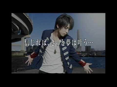 映画『ヒカリ、その先へ』予告編