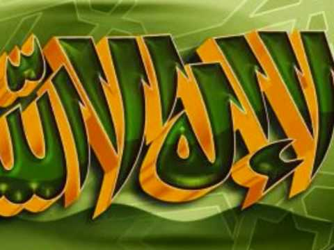 Nasheed la-ilaha-illa-Allah, Mohamadon Rasuul-Allah
