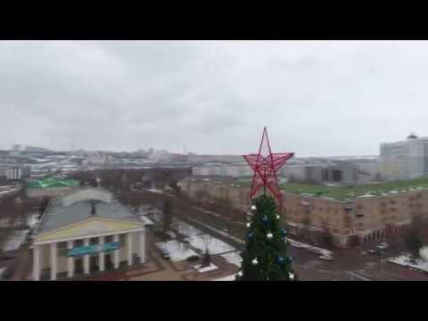 Елка с неба  Белгород 2017