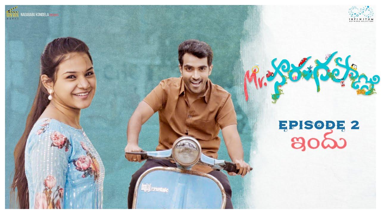 Mr. Sarangapani || Episode - 2 || Ravi Siva Teja || Nagababu Konidela Originals || Infinitum Media