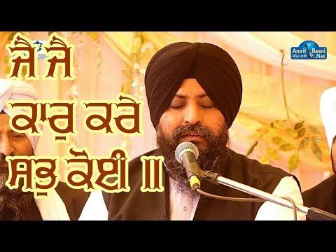 Bhai Satvinder Singh Ji Harwinder Singh Ji || Jaipur 11Feb2018