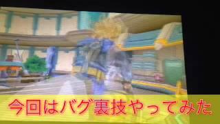 ドラゴンクエストモンスターズジョーカー3【DQMJ3】バグ?裏技?やってみた(紹介動画)パート2