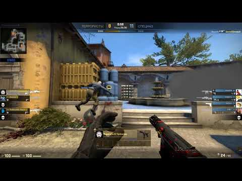 Counter strike  Global Offensive 12 18 2017   01 42 17 05