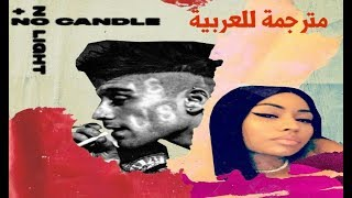 Zayn Ft. Nicki Minaj - No Candle No Light (Lyric Video) مترجمة للعربية