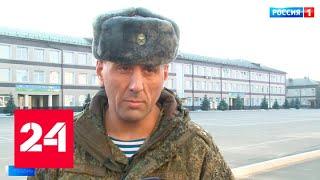 Рискуя жизнью, спасают других: День Героев Отечества отмечают в России - Россия 24
