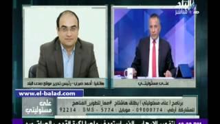 بالفيديو.. «أحمد صبري» يطالب بلجنة من «البرلمان» و«التعليم» لتطوير المناهج ونقل التجربة اليابانية