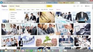 Картинки для оформления YouTube канала на Яндекс