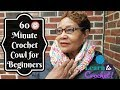How To: EASY 1 Stitch Scarf: 60 Minute Crochet Cowl for Beginners! | ❤LifeWithLisa343💋