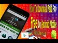 How To Download Paid App & Games Free On Android Mobile Free English/Hindi