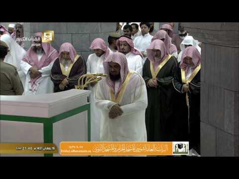 صلاة التراويح ليلة 17 رمضان 1437 : الشيخين سعود الشريم و بندر بليلة