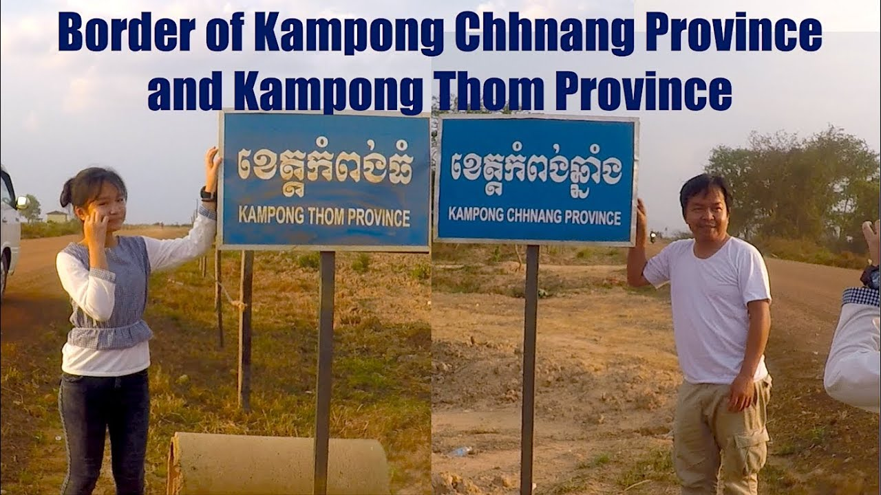 Khmer New Year Trip 04   Travel from Kampong Chhnang to Kampong Thom