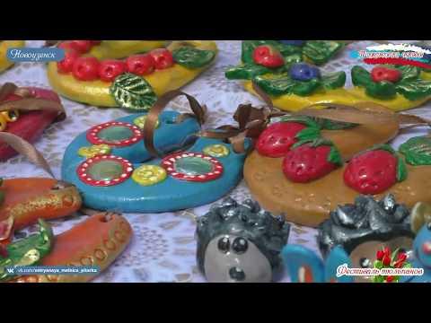 Новоузенск Фестиваль тюльпанов 2018/ Куриловские степи Саратовская область