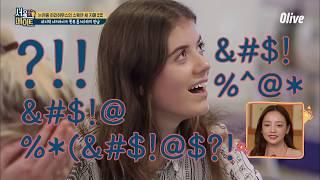 seoulmate [하라네] 내 최애 아이돌 태민이 서빙을?(이거 실화냐ㅠㅠ) 180414 EP.22