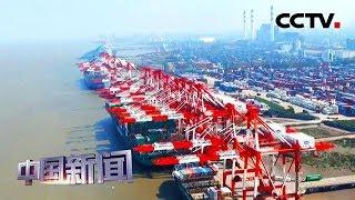 [中国新闻] 京津冀海关签署《合作备忘录》   CCTV中文国际