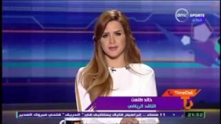 خالد طلعت: جنش أفضل من الشناوي 'المسحور'.. وصن داونز بطل أفريقيا..فيديو