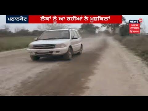 ਅੱਜ ਦੀ ਤਾਜ਼ਾ ਖ਼ਬਰਾਂ Punjab ਤੋਂ   PUNJABI NEWS   March 16, 2019   11 AM