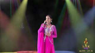 Chinna chinna vanna kuyil karaoke