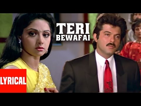 Lyrical Video: Teri