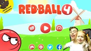 Red Ball приключение в стране квадратов битва с БОССОМ СПАСЕНИЕ МАЛЕНЬКОГО КРАСНОГО ШАРИКА
