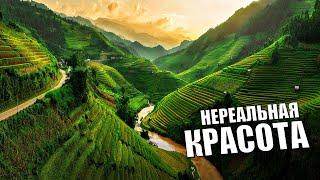 10 Самых Красивых Мест в Мире  |  Путешествия по Земле