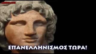 Repeat youtube video ΑΥΤΗ ΕΙΝΑΙ Η EΛΛΑΣ... Friedrich Nietzsche