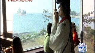 [東森新聞HD]旋轉餐廳超有Fu!   360度飽覽紅毛港美景