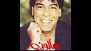 سألوني   حسن الاسمر 1988