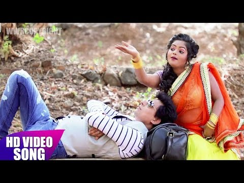 Mithila Dham | Raghav Kumar Jha, Poonam Pandey | Maithili Song 2018 | HD VIDEO
