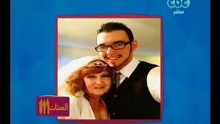 مسنة عمرها 71 عاما تتزوج مراهق لديه 18 سنة