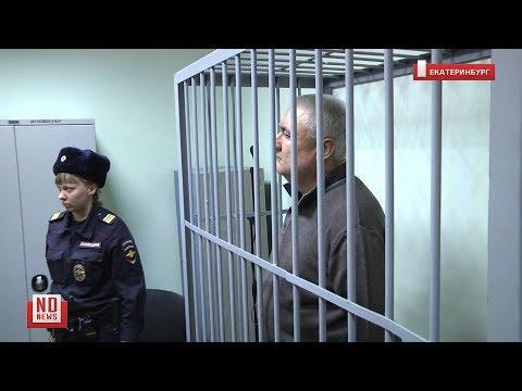Арест начальника СВЖД. Заявление подозреваемого