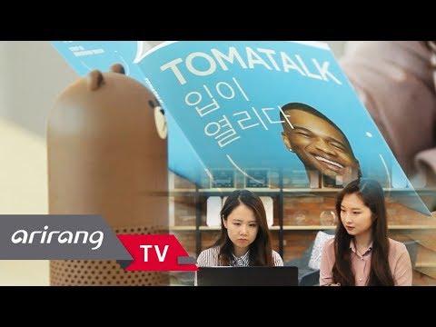 [InsideBiz] Ep.61 - ICT & Education / Leading Korea Health Industry / Ice Cooling Sheet