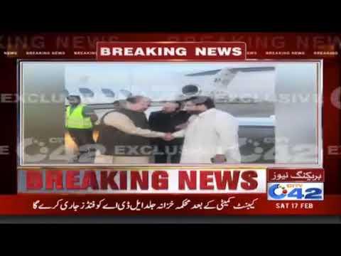 سابق وزیراعظم نواز شریف لاہور پہنچ گئے