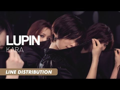 KARA (카라) - Lupin (루팡) | Line Distribution