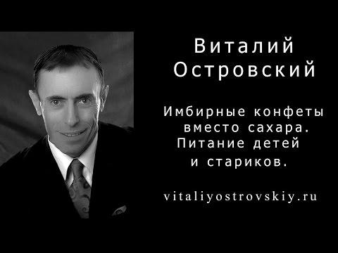 """Отзыв про фруктоза кристаллическая """"сладис"""": """"купила однажды."""