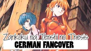 Neon Genesis Evangelion - Zankoku na Tenshi no Thesis [German FanCover]