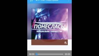 Как поставить музыку на звонок на андроид [ ANDROID ]