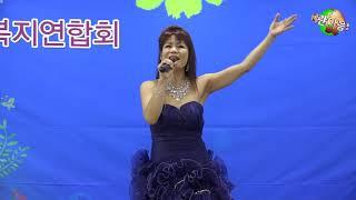 가수서금원 ( 노을 사랑 ) 새문화 복지 연합회