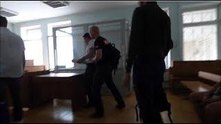 Шабунин въехал своему адвокату и пожелал Доброго дня. Суд 12.07.18